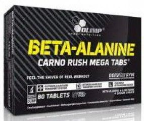 Beta-Alanine OLIMP 80 капс