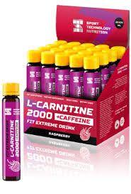 L-карнитин 2000 плюс 20 амп х 25 мл