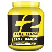 F2 FULL FORCE NUTRITION FULL MASS, 2300Г.